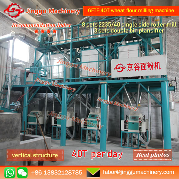 6FTF-40T wheat flour milling machine | Vertical steel structure wheat flour milling machine
