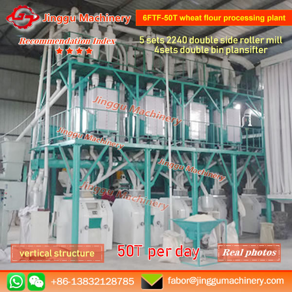 6FTF-50T wheat flour processing plant | 50T wheat flour processing plant
