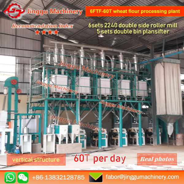 6FTF-60T wheat flour processing plant | vertical structure wheat flour processing plant