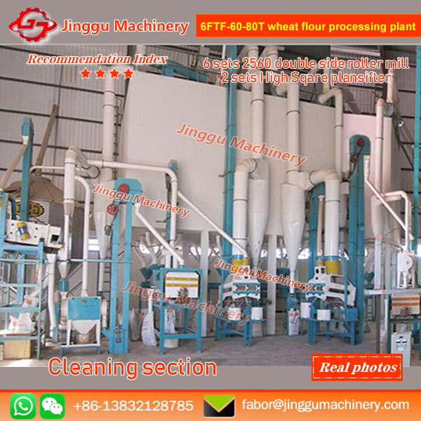 6FTF-60-80T wheat flour milling plant | steel fr<x>ame wheat flour milling plant