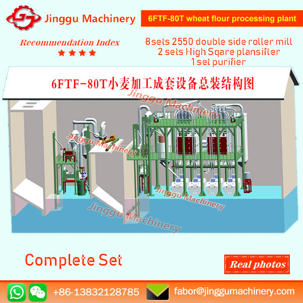 6FTF-80T wheat flour processing plant