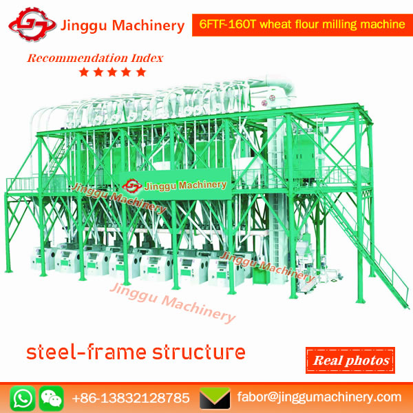 6FTF-160T wheat flour processing plant