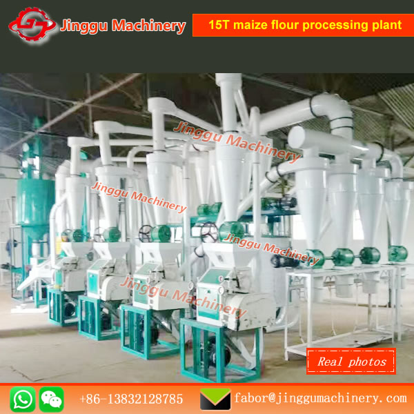15T/D maize flour processing equipmentmaize processing equipmentadvantages of maize process equipmentmaize flour peocessing equipment supply