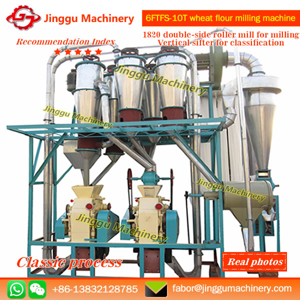 6FTS-10T wheat flour milling machine | small scale wheat flour milling machine
