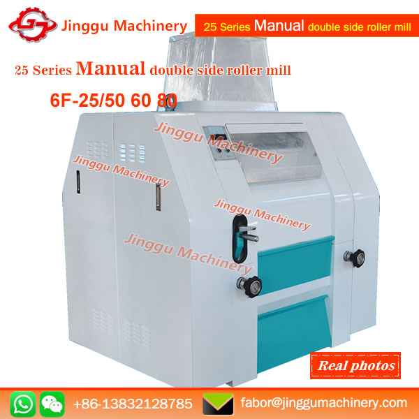 6F-22/25 Manual double-sided roller Mill