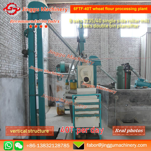 6FTF-40T wheat flour processing plant