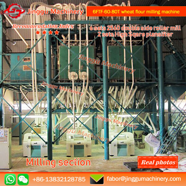 6FTF-60-80T wheat flour milling machine | wheat flour machine