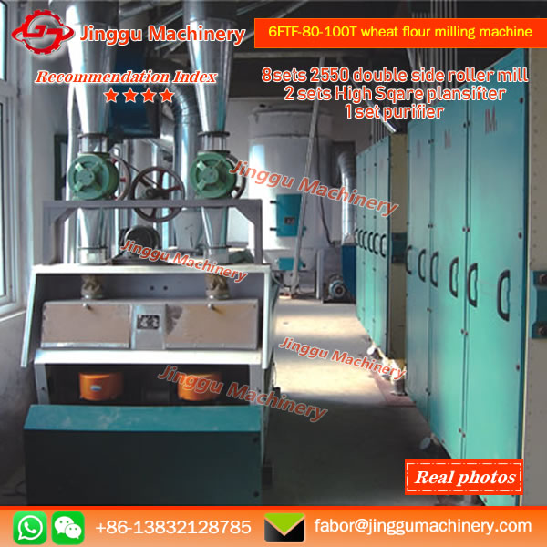 6FTF-80-100T wheat flour milling machine