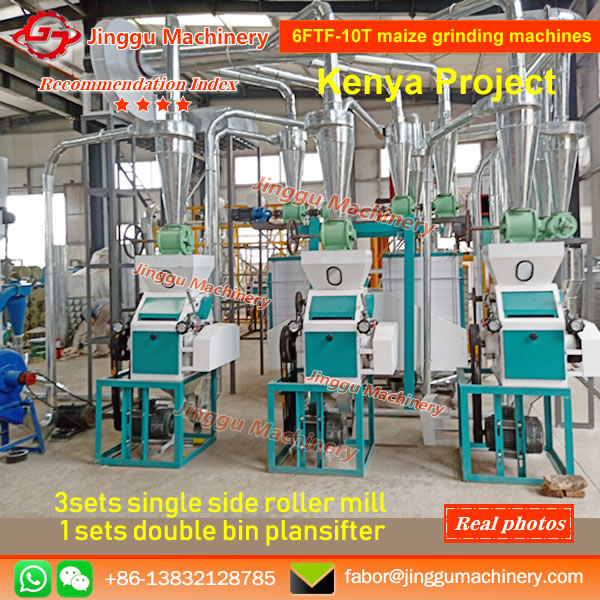 6FTF-10T maize grinding machines