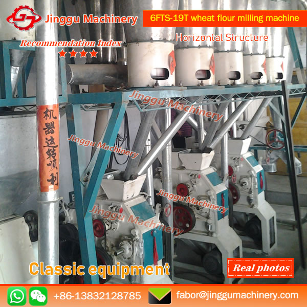 xingtang customer install 19T wheat flour milling machine