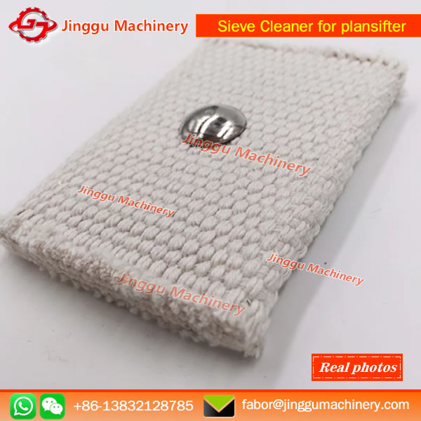 All kinds of sieve cleaner, sieve cleaner pad
