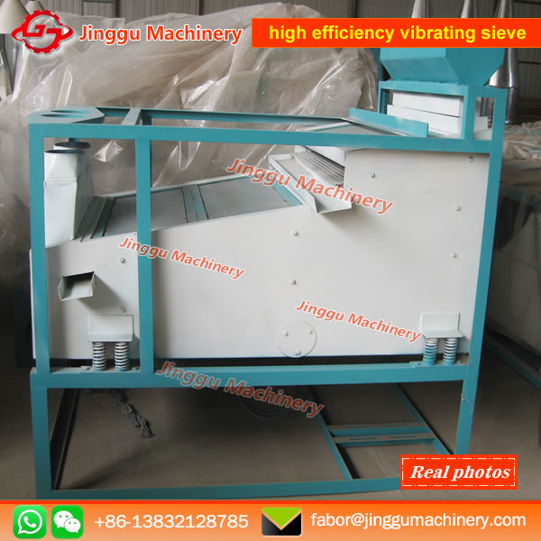 Operation of high efficiency vibrating sieve