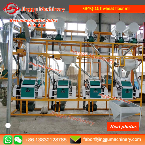 6FYQ-15T wheat flour mill
