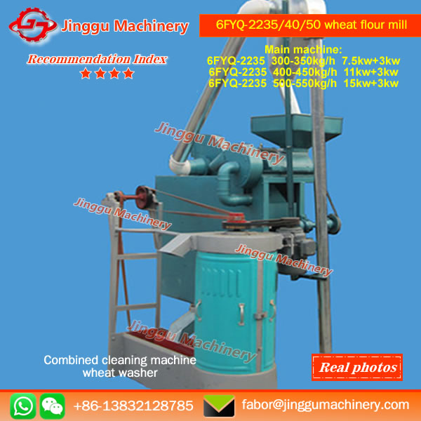 6FYQ-2235/40/50 wheat flour mill