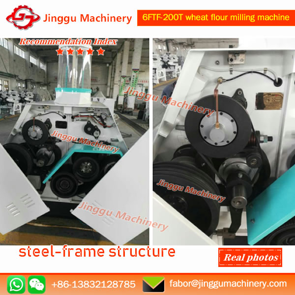 inner structure of roller mill of wheat flour milling machine