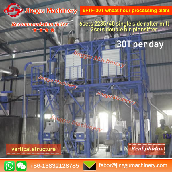 30T wheat flour processing plant
