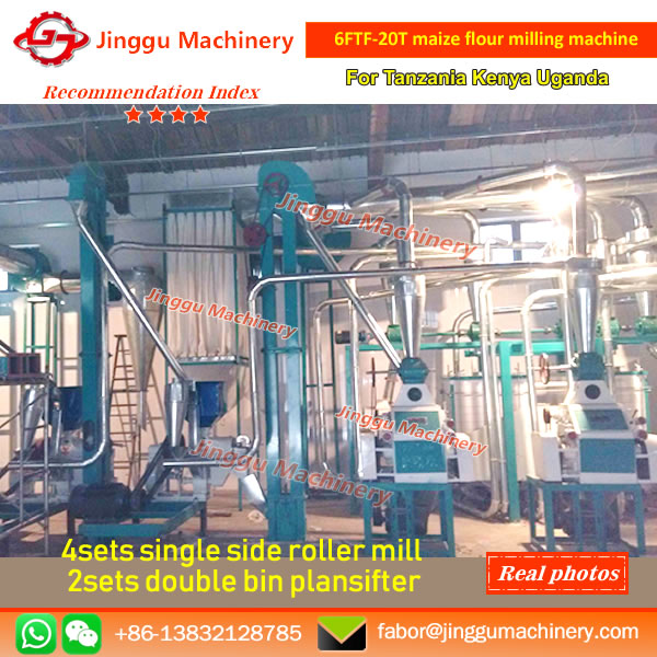 maize meal grinding machine