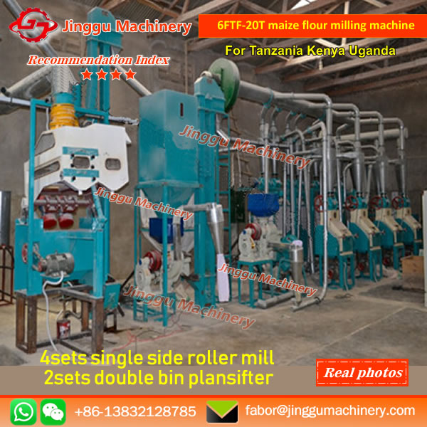20T maize meal processing plant in Kenya | maize processing plant in Kenya